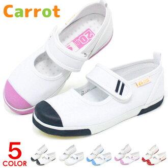 胡萝卜的鞋子儿童鞋脚友好大爸爸胡萝卜 ST01