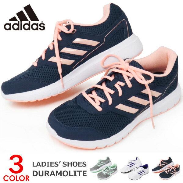アディダス adidas ランニングシューズ レディース スニーカー 靴 ウォーキングシューズ カジュアル DURAMOLITE W