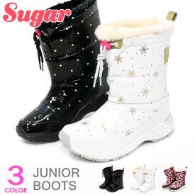 スノーブーツ キッズ ブーツ 女の子 雪遊び 防水 防寒ブーツ ジュニア スパイク付き 滑り止め ムーンスター シュガー WPJ60SP