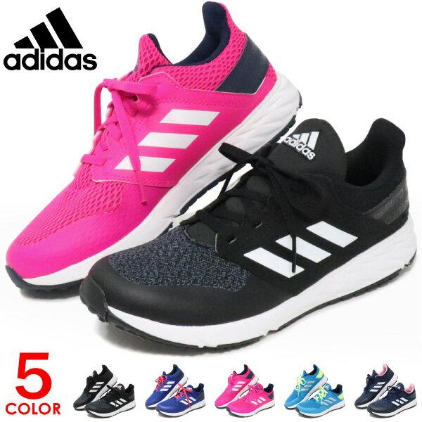 アディダス adidas キッズ アディダスファイト ジュニアシューズ ランニングシューズ スニーカー 男の子 女の子 子供 靴 adidasfaito RC CLASSIC