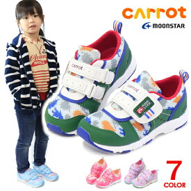 キャロット キッズ スニーカー 靴 シューズ ムーンスター 男の子 女の子 子供 キッズシューズ Carrot C2175