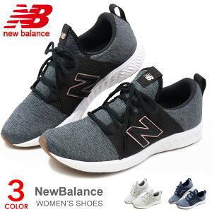 ニューバランス レディース ウォーキングシューズ スニーカー 靴 ランニングシューズ New Balance FRESH FOAM SPORT W WSPT