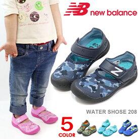 ニューバランス キッズ サンダル ウォーターシューズ アクアシューズ キッズサンダル New Balance 男の子 女の子 子供 靴 水遊び 208