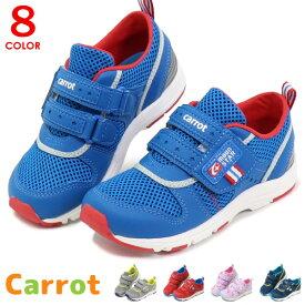 キャロット シューズ スニーカー 靴 ムーンスター キッズ 男の子 女の子 子供 キッズシューズ Carrot C2175 送料無料