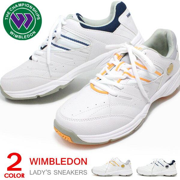 ウィンブルドン テニスシューズ 靴 ウォーキングシューズ レディース シューズ 白スニーカー コートタイプ WL-3500 4E