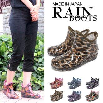 Purely fashionable cheap waterproof rain boots Morikawa plain floral ladies ' Garden boots Maruryo R-3/R-3CF