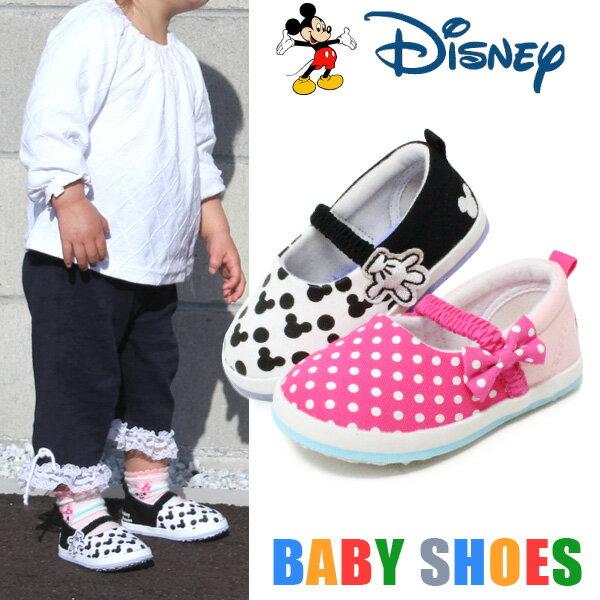 ミッキーマウス 靴 キッズ スリッポン ベビー シューズ スニーカー 男の子 女の子 ディズニー ミッキー ミニー DS0155