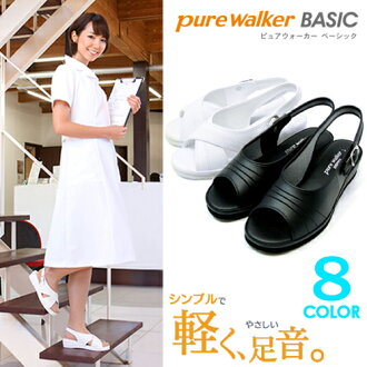 ピュアウォーカー stylish and cheap nurse Sandals backhand type women nurse shoes Office Sandals pure walker BASIC PW7602