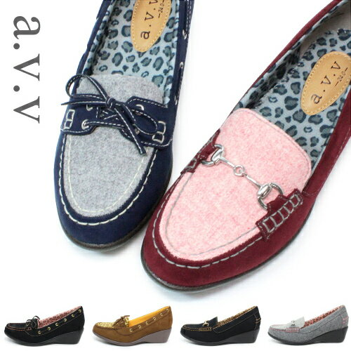 avv パンプス 靴 レディース スニーカーパンプス 痛くない ローヒール ぺたんこ おしゃれ かわいい a.v.v 3116 3117