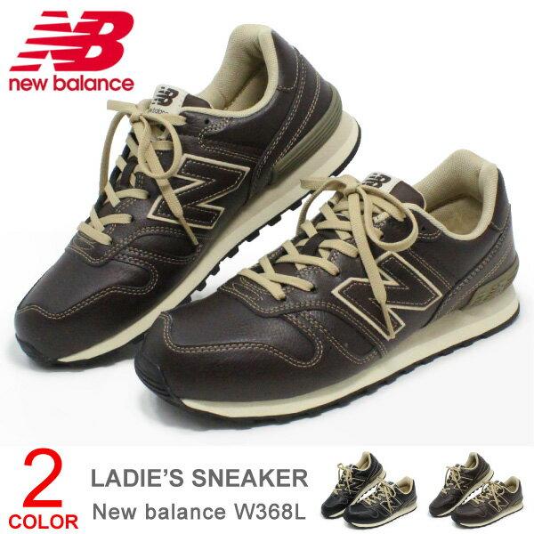 ニューバランス レディース レザー 靴 スニーカー ウォーキングシューズ おしゃれ New Balance W368L 送料無料