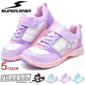 スーパースター バネのチカラ ムーンスター 女の子 ランニングシューズ ジュニアシューズ キッズ スニーカー 運動靴 J731 732