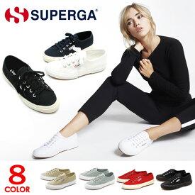 スペルガ スニーカー レディース メンズ 靴 シューズ ローカット キャンバス カジュアル SUPERGA 2750 COTU CLASSIC