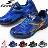 超级明星的孩子 / 初中明可达神奇运动鞋慢跑鞋超级巨星 J334