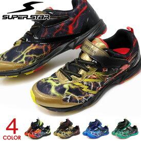 スーパースター バネのチカラ ムーンスター 男の子 ランニングシューズ ジュニアシューズ キッズ スニーカー 運動靴 J860
