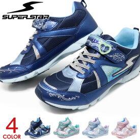 スーパースター バネのチカラ ムーンスター 女の子 ランニングシューズ ジュニアシューズ キッズ スニーカー 運動靴 J836
