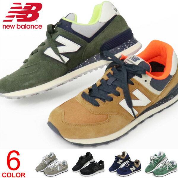 ニューバランス 574 スニーカー レディース メンズ 靴 ウォーキングシューズ ランニング New Balance ML574 送料無料