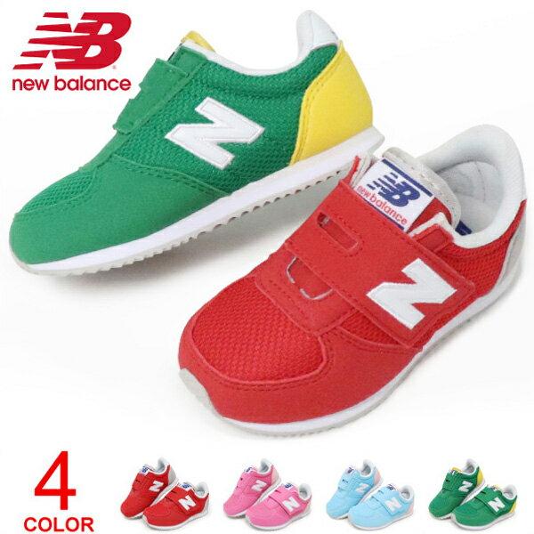 ニューバランス KV220 ベビーシューズ キッズ スニーカー キッズシューズ 子供 靴 男の子 女の子 New Balance