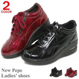 スニーカー レディース 厚底 靴 コンフォートシューズ カジュアルシューズ 婦人 New Pepe 1004