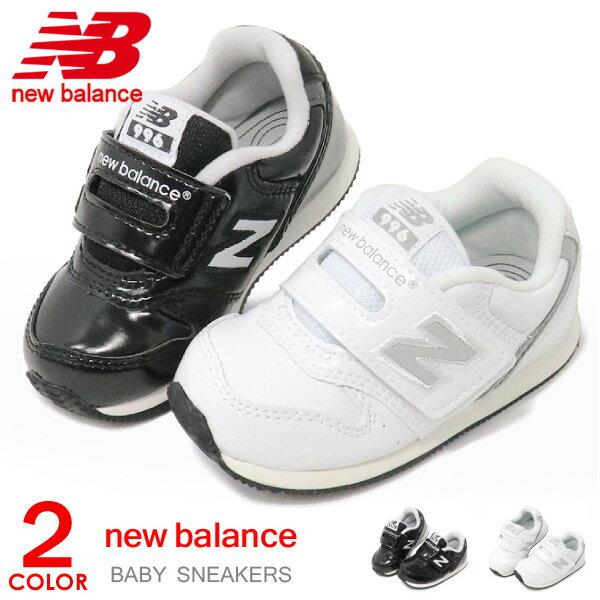 ニューバランス 996 ベビー キッズ スニーカー 靴 男の子 女の子 ベビーシューズ キッズシューズ エナメル フォーマル 新作 New Balance IV996