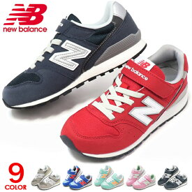 b8fca9abecd3d ニューバランス キッズ スニーカー 996 靴 ジュニア 男の子 女の子 子供靴 キッズシューズ 新作 New Balance KV996