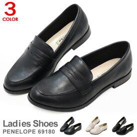 アシックス ローファー レディース カジュアルシューズ フラットシューズ 靴 履きやすい PENELOPE PN-69180