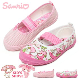 マイメロディ ボンボンリボン 上履き 子供 靴 サンリオ キャラクター 女の子 キッズ 上靴 かわいい