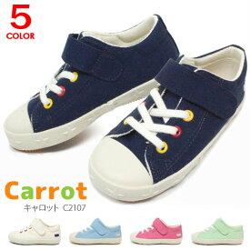 キャロット スニーカー 靴 シューズ キッズ ムーンスター 男の子 女の子 キッズシューズ 日本製 moonstar Carrot C2107