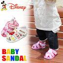 ミッキーマウス 笛付きサンダル ベビーサンダル キッズ ミニー DS4134 キッズサンダル 男の子 女の子 靴