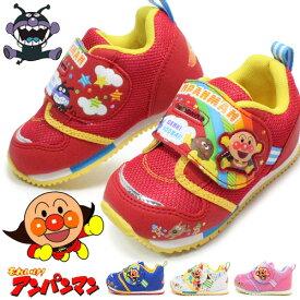 アンパンマン 靴 キッズ スニーカー ベビーシューズ 男の子 女の子 子供 キッズシューズ キャラクター B16