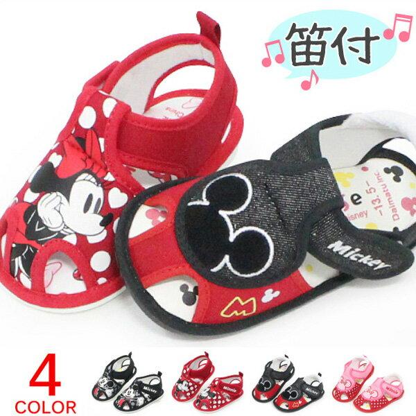 ミッキーマウス ベビーサンダル 笛付きサンダル キッズ ミッキー ミニー ベビー 靴 男の子 女の子 子供 笛付き ディズニー DS4131 DS0141