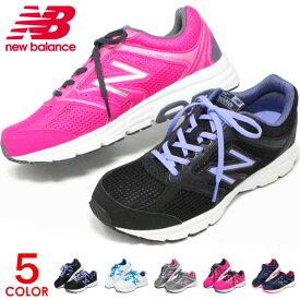 ニューバランス レディース ランニングシューズ ウォーキングシューズ スニーカー 靴 おしゃれ New Balance W460