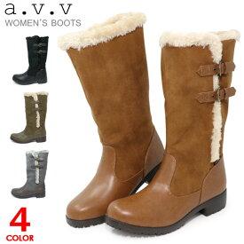 avv ブーツ レディース スノーブーツ ロングブーツ 防水 長靴 防寒 おしゃれ ボア ファー スエード a.v.v 8023