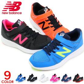 ニューバランス キッズ スニーカー ジュニアシューズ ランニングシューズ New Balance 靴 男の子 女の子 子供 YT570