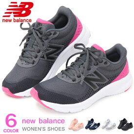 ニューバランス レディース ランニングシューズ ウォーキングシューズ スニーカー 靴 おしゃれ New Balance W411