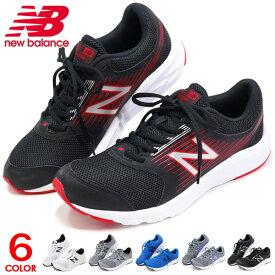 ニューバランス メンズ ランニングシューズ ウォーキングシューズ スニーカー 靴 おしゃれ New Balance M411
