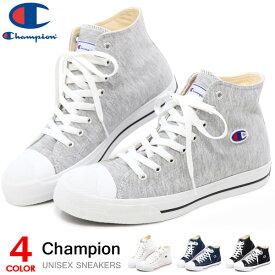 チャンピオン ハイカット スニーカー レディース メンズ キャンバス シューズ 靴 Champion センターコート HI CP LC006 白 黒
