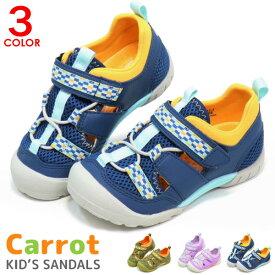 キャロット キッズ サンダル 男の子 女の子 靴 ムーンスター アクアシューズ スポーツサンダル moonstar Carrot C2231
