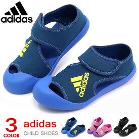アディダス サンダル キッズ アクアシューズ adidas ウォーターシューズ キッズサンダル ジュニア 男の子 女の子 子供 靴 Alta Venture C