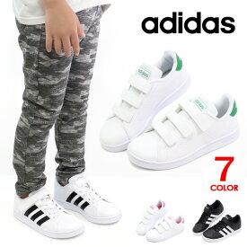 アディダス キッズ スニーカー 子供靴 男の子 女の子 キッズシューズ コートシューズ ジュニア adidas GRANDCOURT ADVANCOURT C