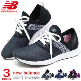 ニューバランス レディース スニーカー ウォーキングシューズ スリッポン 靴 ランニングシューズ ナージャイズ New Balance NERGIZE WXNRG