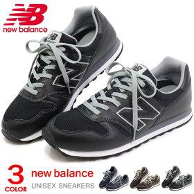 New_Balance_ML373-1