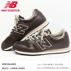 New_Balance_ML373-2