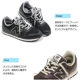 New_Balance_ML373-3
