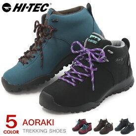 ハイテック トレッキングシューズ アオラギ 防水 メンズ レディース 登山靴 スニーカー ウォーキングシューズ ハイカット HI-TEC AORAKI CLASSIC WP HKU13