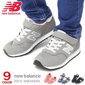 ニューバランス キッズ スニーカー 996 靴 ジュニア 男の子 女の子 子供靴 キッズシューズ 新作 New Balance YV996