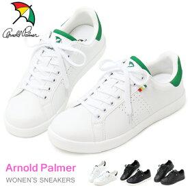 アーノルドパーマー スニーカー レディース ジュニア 白スニーカー コートシューズ 通学靴 ホワイト Arnold Palmer AL0702