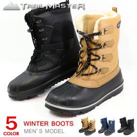 スノーブーツ メンズ ブーツ 防寒 防水 ミドル ロングブーツ 防滑 ウィンターブーツ アシックス商事 トレイルマスター TR-023 TR-024 送料無料