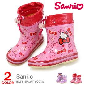 ハローキティ ボンボンリボン ブーツ キッズ レインブーツ 長靴 スノーブーツ ベビー 女の子 子供 靴 防水 防寒 BB SAN01U