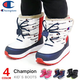 チャンピオン スノーブーツ キッズ ブーツ 靴 防水 雪靴 雪遊び 男の子 女の子 子供靴 Champion KIDS SPLASH COURT KSC013W