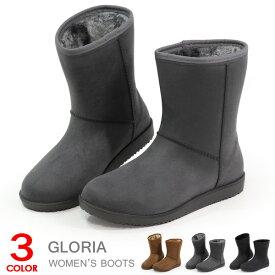 ムートンブーツ レインブーツ レディース ショートブーツ 長靴 防水 防寒 ぺたんこ ボア Gloria 箱なし